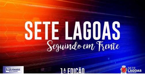 SEM RESERVA - Prefeitura na TV Câmara